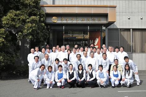 株式会社タケサン
