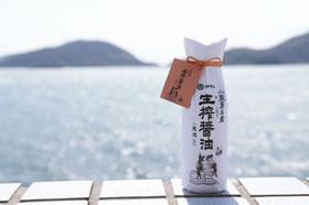 小豆島名産生搾醤油(蔵造り)
