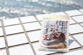 小豆島で炊いたうまいでしょうがごはんの素