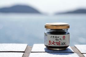 小豆島で炊いた生七味みそ