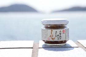 小豆島で炊いたうまいでしょうが